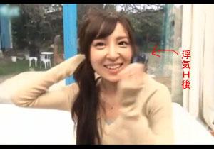 【エロ動画】 浮気Hしたのに満面の笑み!気持ち良かったMM号寝取られ!