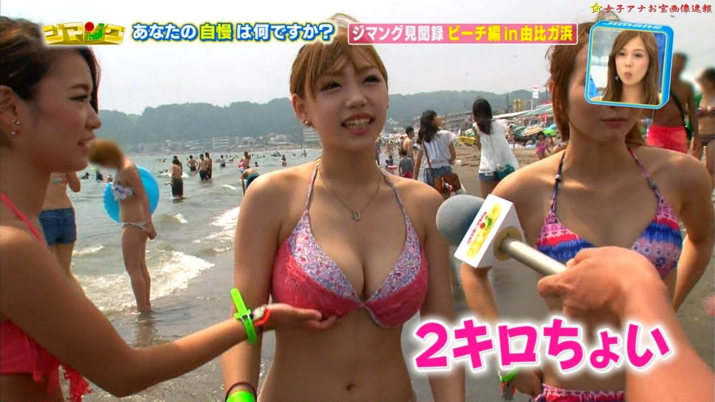 日本のビーチで泳いでる女の子達がスゴイ事になってるンゴwwwwww