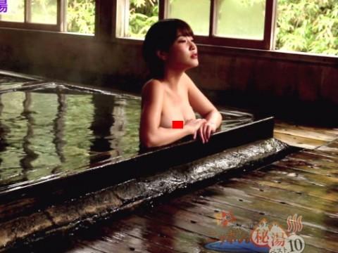 【まさかの黒w】テレ東で放送された温泉特番で岸明日香の乳首ポロリハプニング(※動画あり)