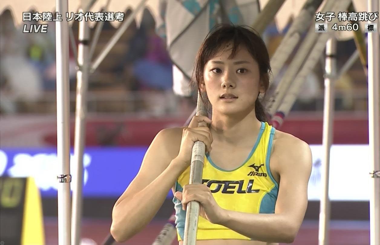 女子棒高跳び・今野美穂選手が可愛過ぎる件wwwwwなお、体もエッチな模様wwwww
