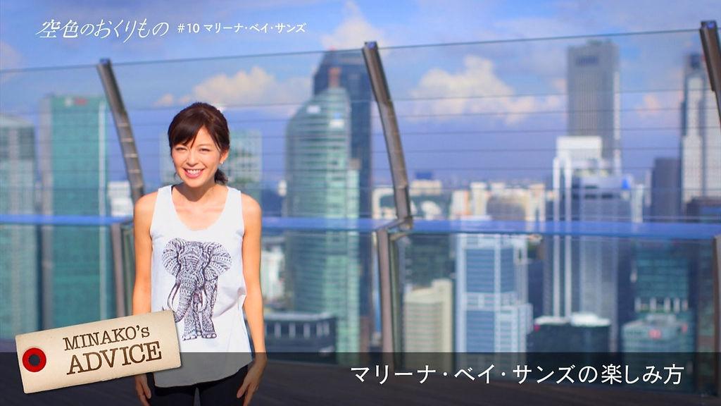 中野美奈子アナのドテマンがスゴ過ぎると話題にwwwwwww