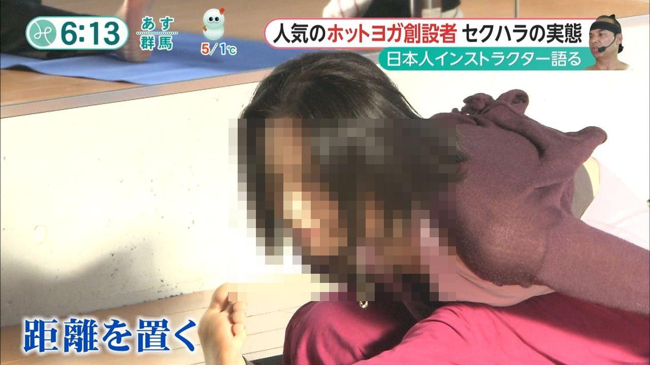 【画像】人気男性ヨガ講師にセクハラされてた生徒美人スギwwwww
