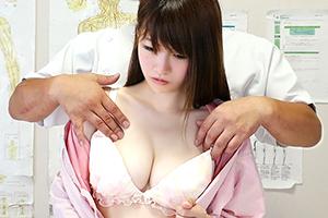隠し撮り!骨盤矯正なのに整体で大胸筋をほぐされる爆乳女子大生