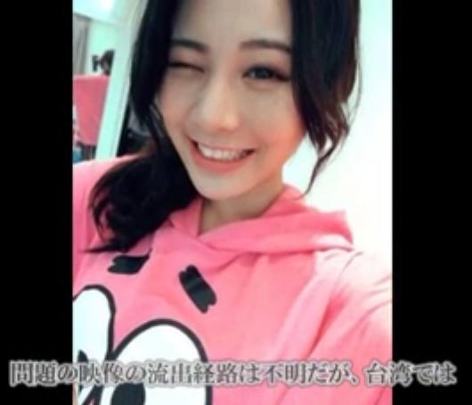 張香香とかいう、台湾トップモデルのハメ撮り映像が流出したみたいだよ!