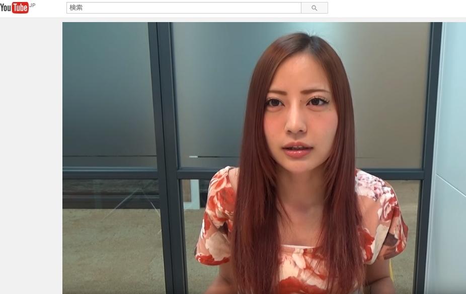 この女ユーチューバー(YouTuber)のSEX映像エロ過ぎwwwwwww