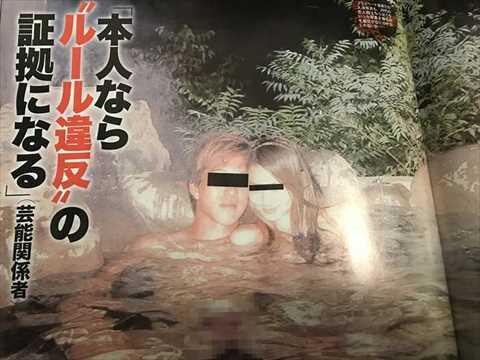 河○麻○子さん、混浴入浴画像&全裸SEX画像流出か・・・・・!?