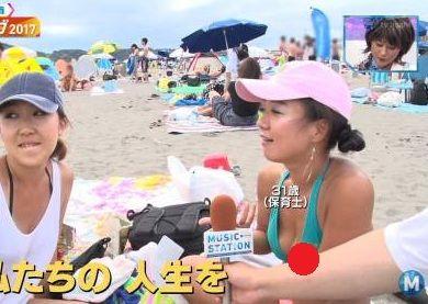 ミュージックステーションで女性保育士の乳首映り込む事故wwwwwww